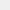 İL ÖZEL İDARESİ'NDEN BASKİL'DE BAYRAM ÖNCESİ YOĞUN ÇALIŞMA